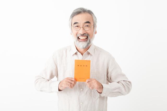 年金手帳を持った老人